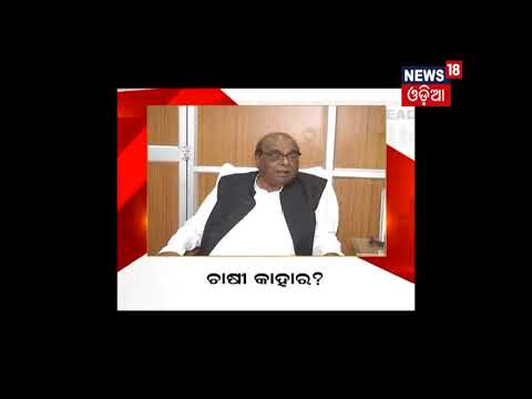 Video Amari Odisha @7PM (21.12.17)-ETV News Odia download in MP3, 3GP, MP4, WEBM, AVI, FLV January 2017