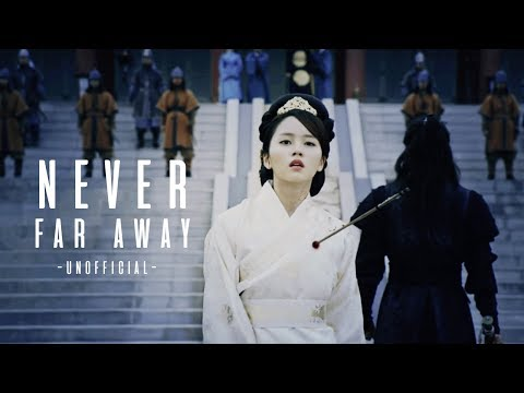 [mv] Goblin [도깨비] - Never Far Away [unofficial Ost]