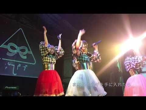 , title : 'むすびズム、初めてのクラブイベント THE BIG PARTY × ASOBINITE!!! @ ageHa'