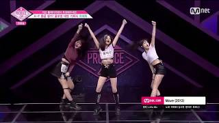 Download Lagu [Produce48]Yuehua Trainees - Little Mix - Move Mp3