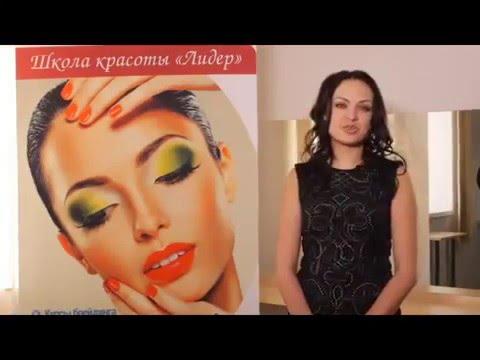Вера Каретникова в школе красоты \