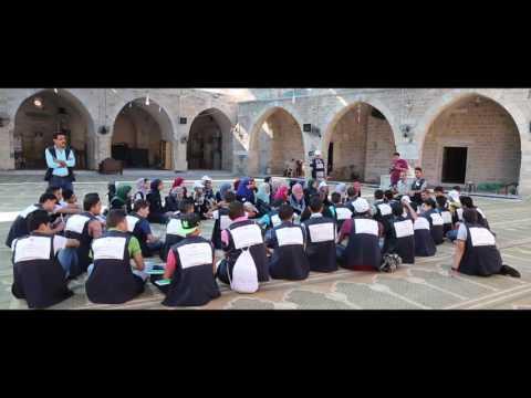 المدرسة الصيفية لبرنامج بريدج غزة - السنة الأولى 2016