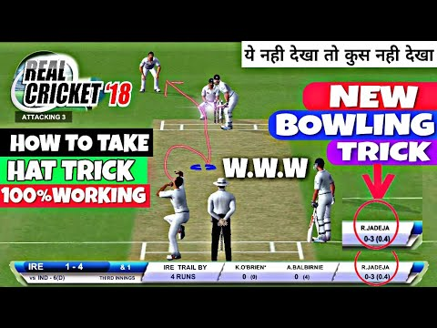 Real Cricket 18 Test match| How To Take Hat trick| Bowling trick| 10 wicket take easily | Spin tips