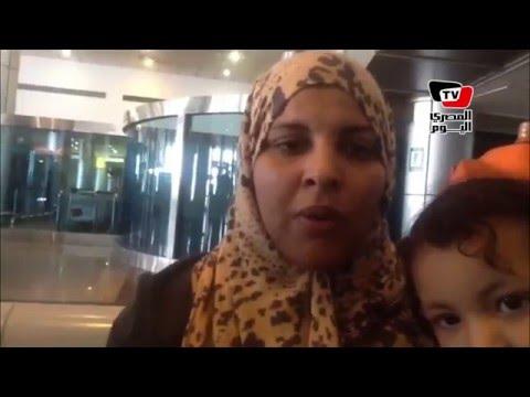 المصريون العائدون من ليبيا يروون تفاصيل تحريرهم من «الجماعات المسلحة»