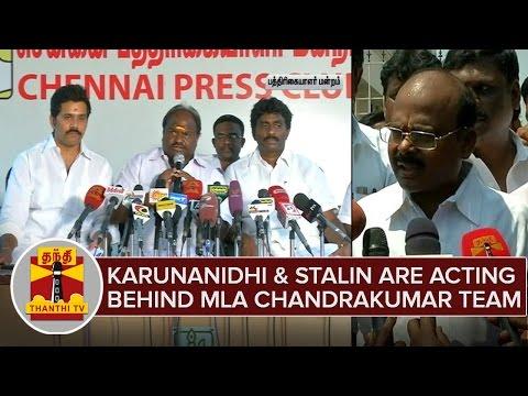 Karunanidhi-M-K-Stalin-are-acting-behind-DMDK-MLA-Chandrakumar-Team--Elangovan-DMDK