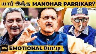 Video ஏன் இவர் சிறந்த முதல்வர்? -Manohar Parrikar பற்றி Sumanth C Raman | Micro MP3, 3GP, MP4, WEBM, AVI, FLV Maret 2019
