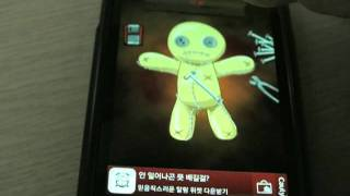 Voodoo Doll YouTube video