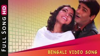 Download Lagu Cinema e ache joto hero I Annadata | Prasenjit | Sreelekha | Arpita Mp3