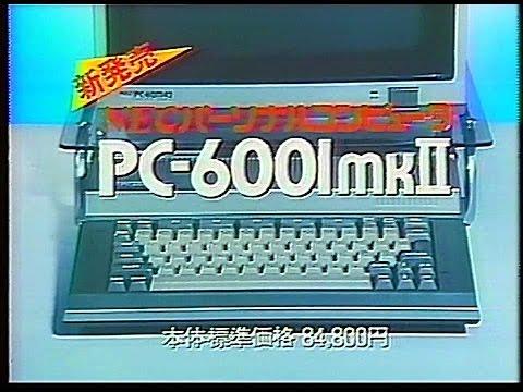 CM NEC パーソナルコンピュータ PC-6001mkⅡ 1983年