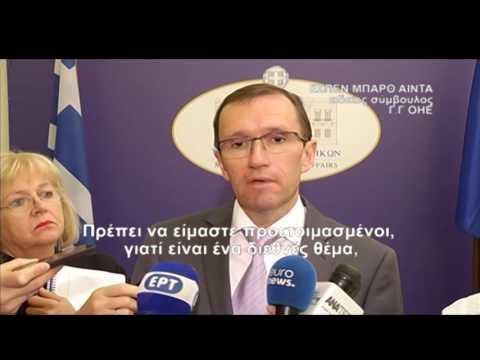 Ευθύνες στην Άγκυρα επιρρίπτει ο Έλληνας ΥΠΕΞ