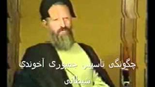مصاحبه با بهشتی؛چگونگی تاسیس حکومت آخوندی شیطانی1