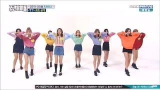 Nonton  Full Eng Sub   Hd  161026 Weekly Idol Ep 274   Twice Film Subtitle Indonesia Streaming Movie Download
