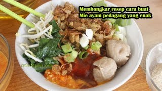 Video Membongkar resep mie ayam pedagang yang enak MP3, 3GP, MP4, WEBM, AVI, FLV April 2019