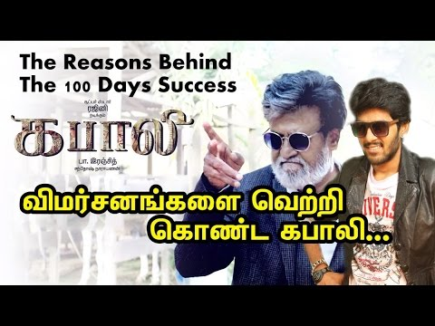 Kabali Tamil Movie - 10 Reasons Why Its A Hit - Rajinikanth & Radhika Apte