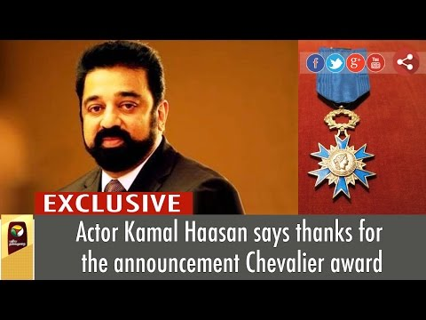 Actor-Kamal-Haasan-says-thanks-for-the-announcement-Chevalier-award