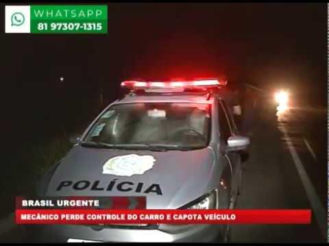 [BRASIL URGENTE PE] Mecânico perde o controle do carro e capota, no Cabo de Santo Agostinho
