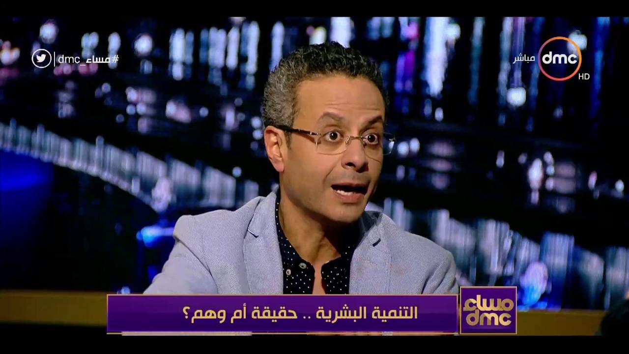 مساء dmc - إيهاب ماجد أخصائي نفسي : يجب أن نفرق بين تحفيز الدافع  و التحفيز المربوط بإستراتيجية
