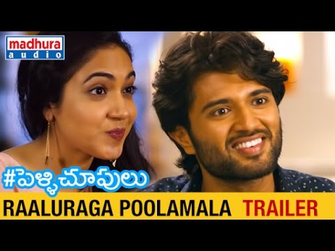 Pelli Choopulu Movie Songs l Raalu Raaga Poolamala Song Trailer | Ritu Varma | Vijay Deverakonda