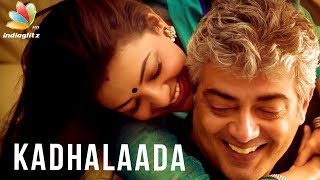 We saw some badass songs and visuals from Thala 57 Vivegam by Siruthai Siva and now FINALLY a romantic treat from Anirudh Ravichander in the form of Kadhalada. Find the song review HERE on IndiaGlitz!Click the below link and subscribe to our Channel for more updates on Tamil Cinema. மேலும் எங்களை ஊக்கப்படுத்த like & subscribe  செய்யுங்கள்.http://www.youtube.com/user/igtamil?sub_confirmation=1