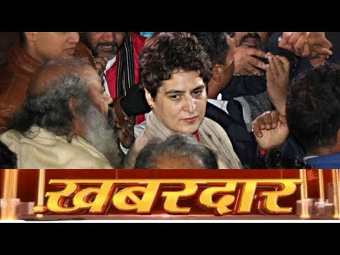 UP Police पर Priyanka Gandhi के गंभीर आरोप | Khabardar with Meenakshi Kandwal