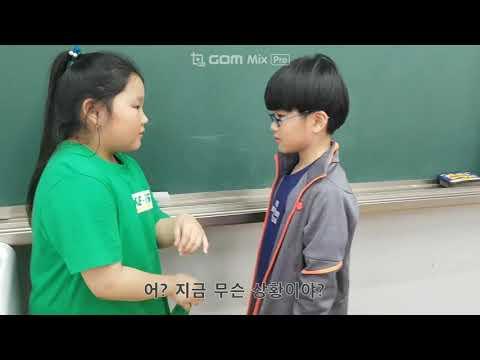 서울우이초등학교