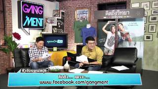 Gang 'Ment 12 March 2014 - Thai TV Show