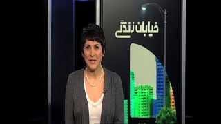 تغییر الگوی مصرف مواد مخدر در ایران