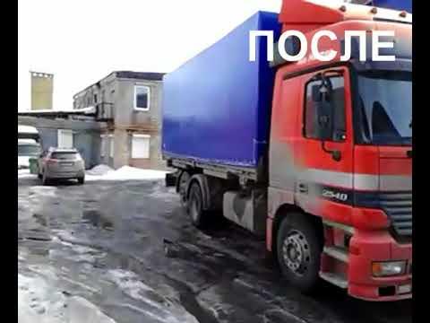 Тент ПВХ на ам MAN  ИП Грачев А.Н. Пензатент г.Пенза