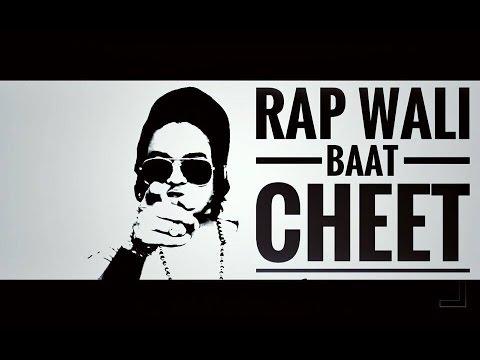 Video Rap Wali Baat Cheet - DjYogesH (Nagpur)   Latest hindi Rap Song 2K17   DKCP Records Nagpur. download in MP3, 3GP, MP4, WEBM, AVI, FLV January 2017