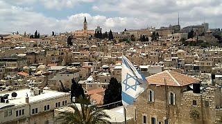 ירושלים – היום, מחר, לעד