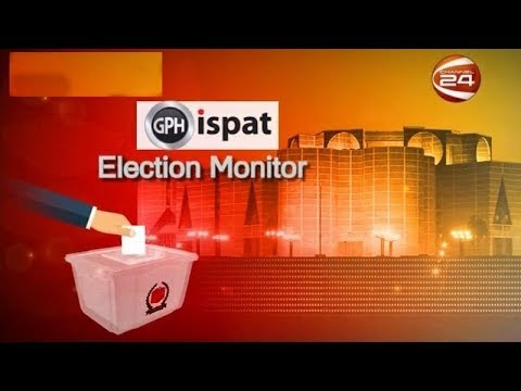 Election Monitor- 16 December 2018