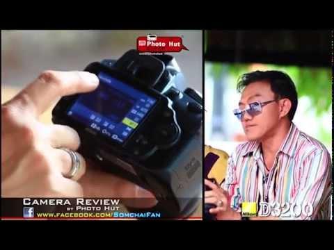 Nikon D3200 Review (Thai)
