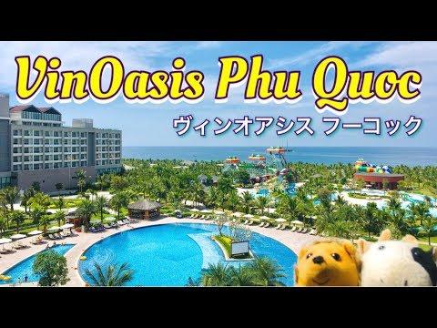 VINOASIS PHU QUOC RESORT 5*