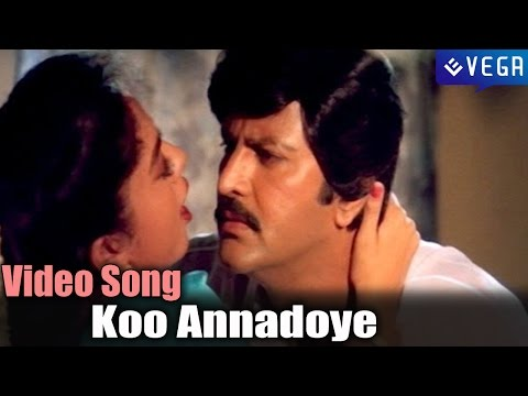 Video Pedarayudu Movie | Koo Annadoye Video Song download in MP3, 3GP, MP4, WEBM, AVI, FLV January 2017