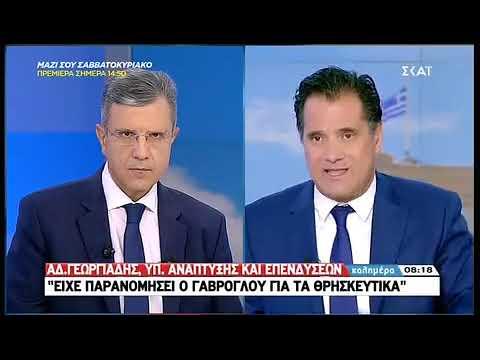 Video - Η Ελληνική Λύση για τις δηλώσεις Γεωργιάδη για το προσφυγικό