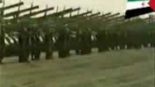 video shows the war in western between 1975 and 1991.