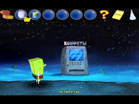Прохождение Игры Spongebob Big Adventures
