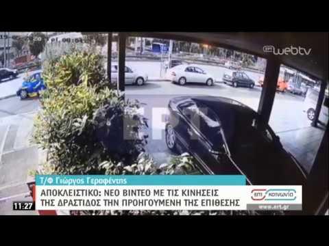 Αποκλειστικά βίντεο με τις κινήσεις της δράστιδας -Ο δικηγόρος της Ιωάννας στην ΕΡΤ   12/06/20   ΕΡΤ