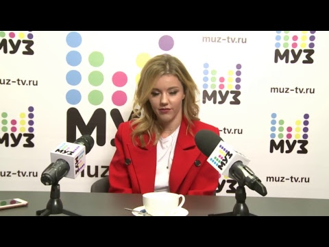 Видеочат со звездой на МУЗ-ТВ: Юлианна Караулова - DomaVideo.Ru