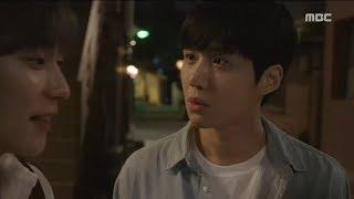 Video [I'm crazy, for you! ]미치겠다, 너땜에!ep.01,02 Kim Seon-ho, jealousy start?! 20180507 MP3, 3GP, MP4, WEBM, AVI, FLV September 2018