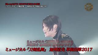 Ryuji sato 头可能 然不 目次案例