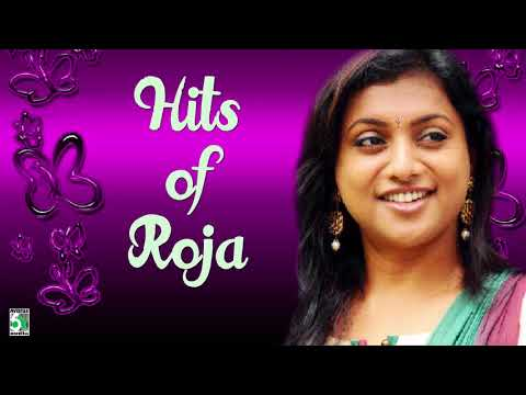 Hits Of Roja Super Hit Collection | Audio Jukebox