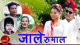 Rato Rumal - Arjun Pulami Magar & Gita Shahi