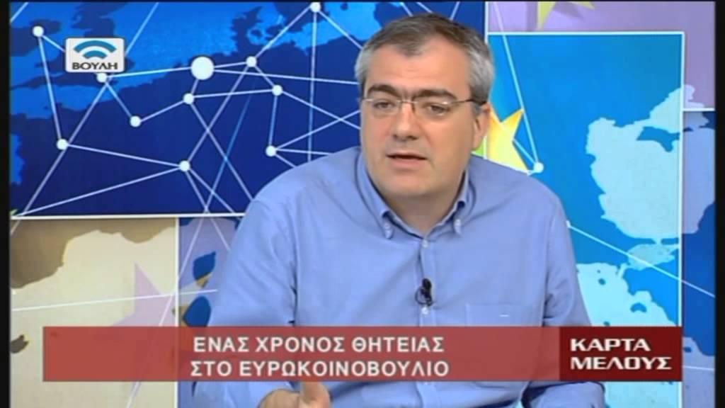 Ένας Χρόνος Θητεία στο Ευρωκοινοβούλιo (28/06/2015)