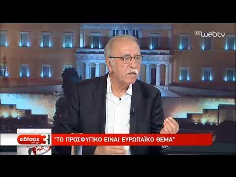 Δ. Βίτσας: Το προσφυγικό να αντιμετωπιστεί ως ευρωπαϊκό ζήτημα | 16/3/2019 | ΕΡΤ