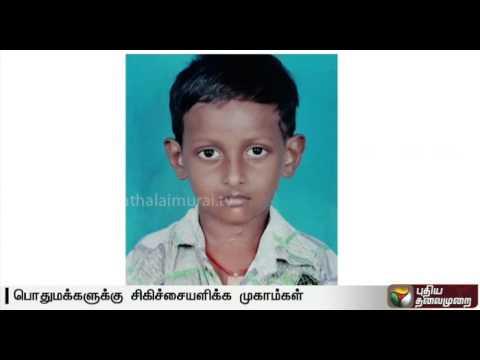 Viral-fever-claims-two-lives-near-Tiruttani-Tiruvallur-district