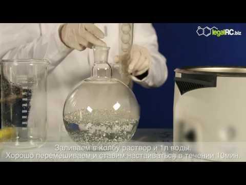 Как сделать соль ртути - Fondhristianin.ru