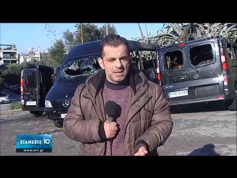Νύχτα εμπρησμών στην Αττική-Στις φλόγες 15 Ι.Χ. αυτοκίνητα και 5 βανάκια | 22/01/2020 | ΕΡΤ