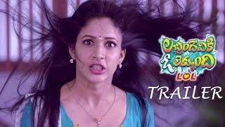 Lacchimdeviki O Lekkundi (LOL) Trailer HD, Naveen, Lavanya Tripathi