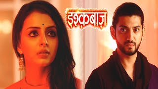 In Star Plus serial Ishqbaaz, Gauri rejects Omkara's love as she thinks that he is doing all this because of guilt.. How will Omkara convince Gauri about his true love? Upcoming Twist.. ➤Subscribe Telly Reporter @ http://bit.do/TellyReporter➤SOCIAL MEDIA Links: ➤https://www.facebook.com/TellyReporter➤https://twitter.com/TellyReporter➤https://www.instagram.com/TellyReporter➤G+ @ https://plus.google.com/u/1/+TellyReporter
